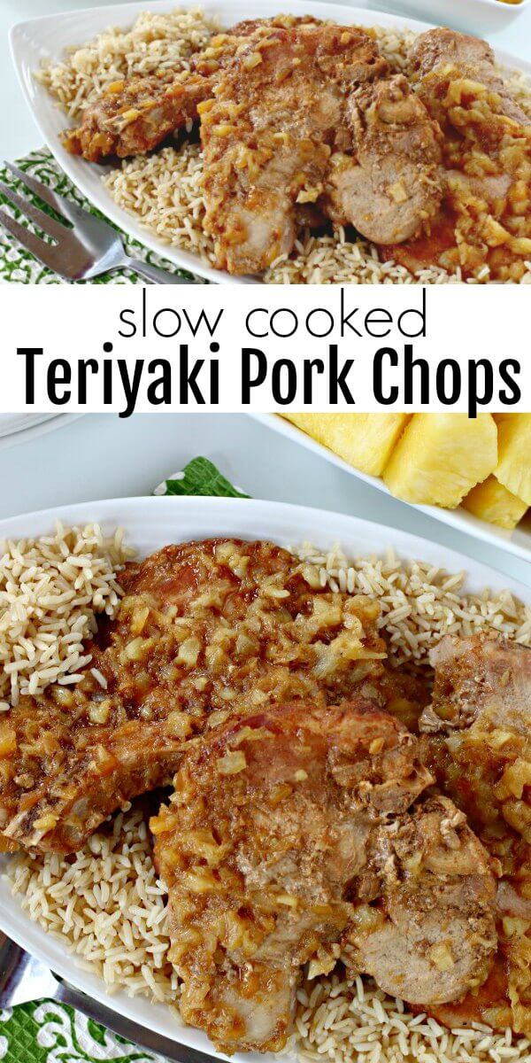 Crock pot teriyaki pork chops recipe is simple and delicious! Your family will gobble this up. Teriyaki pork chops with pineapple make an amazing meal. Try this Pork teriyaki recipe for a quick meal. Slow cooker teriyaki pork chops is loaded with flavor. Slow cooker teriyaki pork recipe is budget friendly!