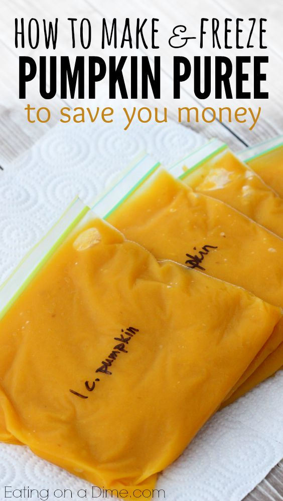 how to make and freeze pumpkin puree